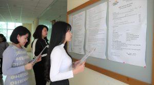 Quy định mức điểm sàn các trường ĐH, CĐ Sư phạm và các ngành đào tạo giáo viên 1